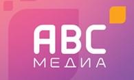 """ТОО """"ABC-MEDIA"""""""