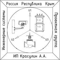 Проектирование Монтаж инженерных сетей