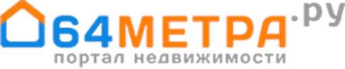 64metra.ru - Портал недвижимости Балаково