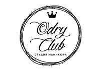 """Студия маникюра """"ODRY Club"""""""