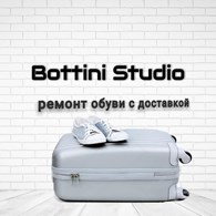 Bottini Studio