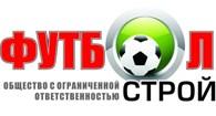 ООО ФутболСтрой