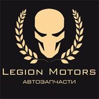 Legion Motors