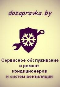 ИП Давыдов Андрей Сергеевич