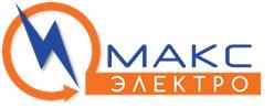 ООО Макс-Электро