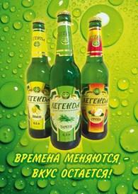 МСВ ДМЕНИС ГРУПП