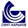 НПП Синт-Харьков