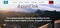 Asian Link