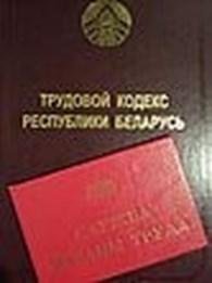 Полевчук Максим Валерьевич