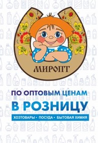 """""""МирОпт"""""""