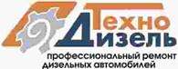 """""""ТЕХНО-ДИЗЕЛЬ"""""""