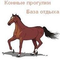 "База отдыха ""Теплый стан"""
