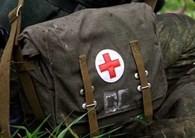 """""""Второй военный госпиталь"""""""
