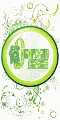 """""""Сибирская сказка"""""""
