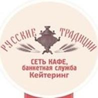 """""""Русские Традиции"""""""