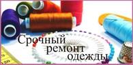 """""""Дом быта на метро Приморская"""""""