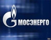 """Компания """"Мосэнерго"""" (ТЭЦ-23)"""