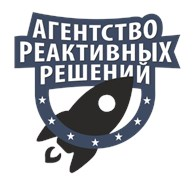 """""""Агентство Реактивных Решений"""""""