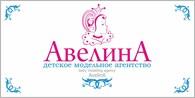 """Вахитова"""