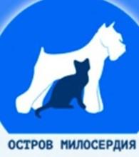 """""""Ветеринарная клиника доктора Милосердова"""""""