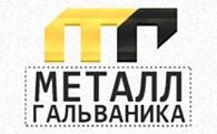 """Компания """"МеталлГальваника"""""""
