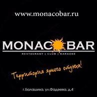 """""""MONACO BAR"""""""