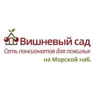 """Частный дом престарелых """"Вишневый Сад"""" Морская набережная"""