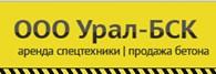 Урал-БСК