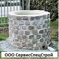 СервисСпецСтрой