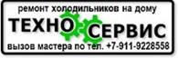 """""""ТехноСервис"""""""