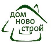 """РСК """"Дом-НовоСтрой"""""""