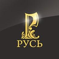 РГК «РУСЬ»