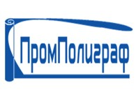 ООО Промполиграф