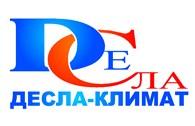 "ООО ""Десла-Климат"""