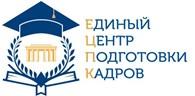 «Единый Центр Подготовки Кадров»