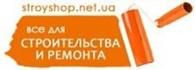 Субъект предпринимательской деятельности StroyShop.net.ua