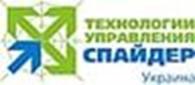 Общество с ограниченной ответственностью Технологии Управления Спайдер Украина