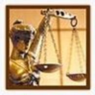 Независимое объединение юристов — юридические и адвокатские услуги, правовая помощь