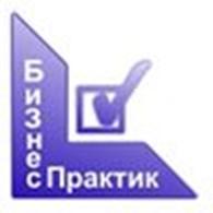 ООО «БизнесПрактик»