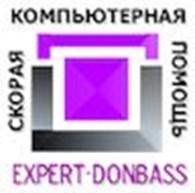 """Субъект предпринимательской деятельности """"IT-EXPERT-DONBASS"""""""