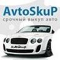 ЧП Автоскуп