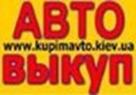 ЧП Автобокс