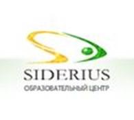 ОДО «Сидериус»