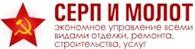 """Общество с ограниченной ответственностью ООО """"СТ-ДЕСЯТКА"""""""