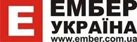 Общество с ограниченной ответственностью ООО «Эмбер Украина»