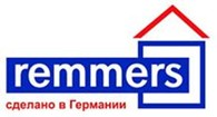 Реммерс Харьков