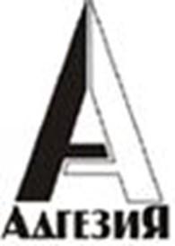 Общество с ограниченной ответственностью ООО Адгезия