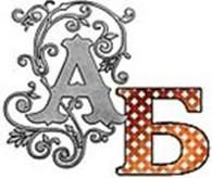 Частное предприятие «АРТ-БАСТИОН»