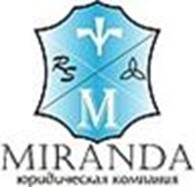 Юридическая компания «Миранда»