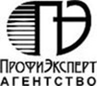 Частное предприятие ЧУП «Агентство «ПрофиЭксперт»